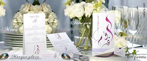 Faouzia Hilmy, calligraphe, réalise des faire-part orientaux