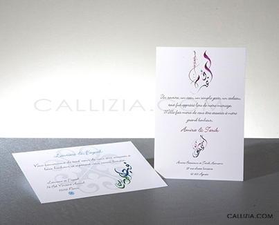 arabic thanks card