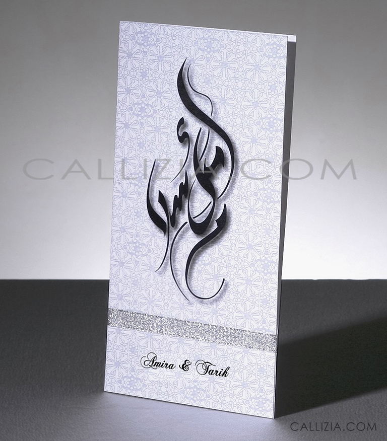 arabic wedding invitations dubai