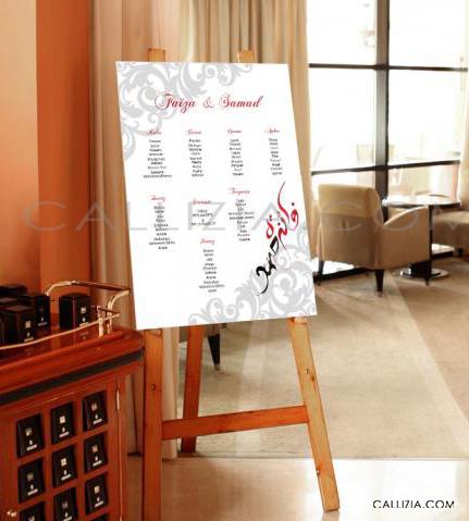 plan de table mariage oriental en calligraphie arabe