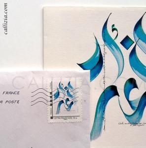 timbre faire part oriental